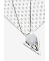 Nasty Gal - Metallic Jenny Bird Bowie Sterling Silver Necklace - Lyst