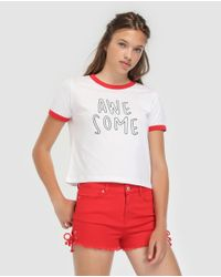 GREEN COAST - White Short-sleeved Embroidered T-shirt - Lyst