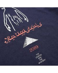 Undercover - Blue Bring Back 2089 Tee for Men - Lyst