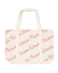 Maison Kitsuné | Multicolor Maison Kitsuné Allover Print Shopping Bag for Men | Lyst