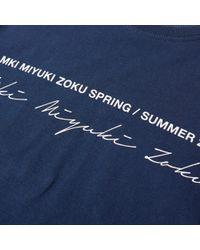 MKI Miyuki-Zoku - Blue Signature Series Tee for Men - Lyst