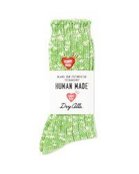 Human Made - Green Rib Sock - Lyst