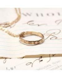 Erica Weiner - Metallic <3<3<3 Antique Baby Ring Necklace - Lyst
