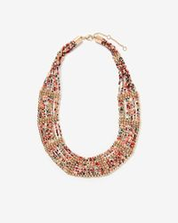 Express Multicolor Layered Seed Bead Bib Necklace