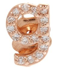 KC Designs | Pink Rose Gold Diamond G Single Stud Earring | Lyst