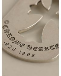 Chrome Hearts - Metallic Engraved Dog Tag Necklace - Lyst