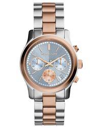 Michael Kors - Metallic Women'S Chronograph Runway Two-Tone Stainless Steel Bracelet Watch 38Mm Mk6166 - Lyst