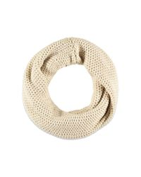 Forever 21 - Natural Textured Knit Infinity Scarf - Lyst