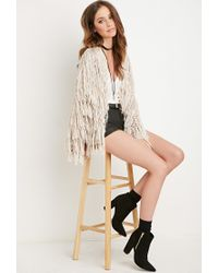 Forever 21 | Natural Fringed Open-knit Cardigan | Lyst