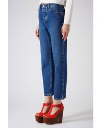 TOPSHOP - Red Swirly Tbar Platform Shoes - Lyst