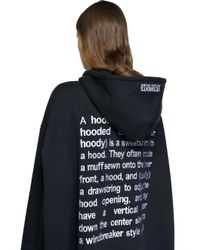 Vetements - Black Hoodie With Definition - Lyst