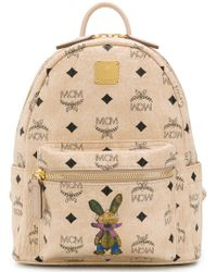 MCM - Natural All-over Logo Backpack - Lyst