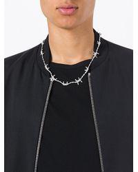 Ambush - Metallic Barbed Wire Necklace for Men - Lyst