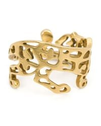 Marc Alary - Metallic 18kt Gold Cut-out Panther Ring - Lyst