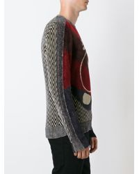 Maison Margiela - Red Mix Pattern Jumper for Men - Lyst