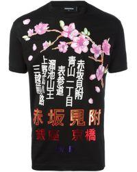 DSquared² | Black Kanji Cherry Blossom T-shirt for Men | Lyst