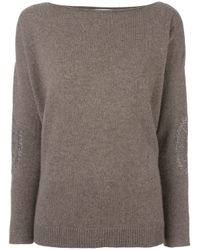Giada Benincasa - Brown Fine Knit Jumper - Lyst