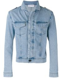 Gosha Rubchinskiy | Blue Washed Denim Jacket for Men | Lyst