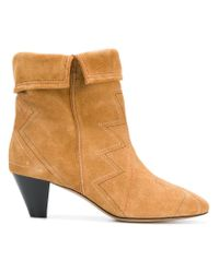 Isabel Marant Brown Ankle Boots