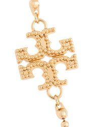 Tory Burch Metallic Milgrain Pearl Rosary