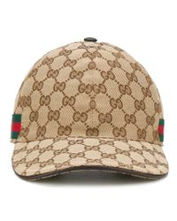 Gucci - Natural Original Gg Supreme Baseball Cap for Men - Lyst
