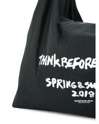 Yoshiokubo - Black X Mspc Tote Bag - Lyst