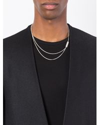 Maison Margiela - Metallic Multi-layer Necklace for Men - Lyst