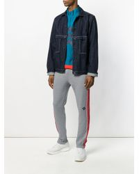 MSGM - Gray Knitted Side Stripe Track Pants for Men - Lyst