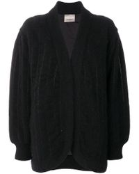 Laneus - Black Striped Cardigan - Lyst