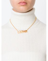 Valentino - Metallic 'l'amour' Necklace - Lyst