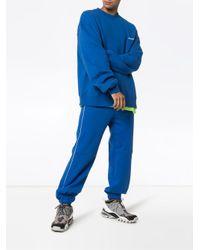 ADER ERROR - Blue Jogginghose mit Streifen for Men - Lyst