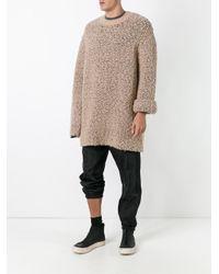 Yeezy Blue Season 3 Oversized Teddy Boucle Sweater for men