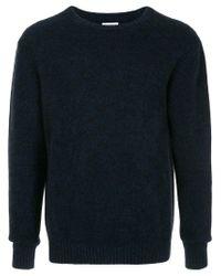 Coohem - Blue Crew Neck Sweater for Men - Lyst