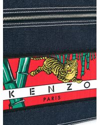 KENZO - Blue Double Zip Clutch for Men - Lyst