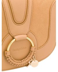 See By Chloé - Natural Saddle Crossbody Bag - Lyst