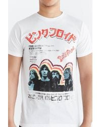 Urban Outfitters - White Pink Floyd Japanese Tee for Men - Lyst