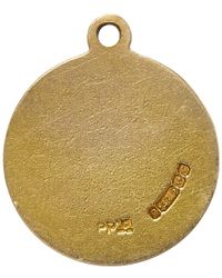 Annina Vogel - Metallic Vintage Gold St Christopher 2 Charm - Lyst