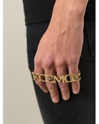 KTZ | Metallic 'koemoe' Knuckleduster Ring | Lyst