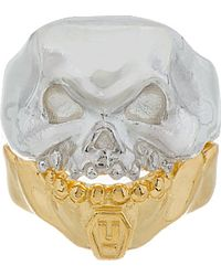 Undercover - Metallic Silver and Gold Twinned Skull Ring Set for Men - Lyst