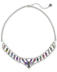 BCBGeneration - Multicolor Rhodium-tone Paint Splatter Frontal Necklace - Lyst