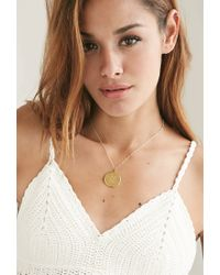 Forever 21 - Metallic Moon And Lola Medium Dalton M Necklace - Lyst
