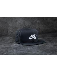 Lyst - Nike Sb Performance Trucker Hat Black  White in Black for Men c8db392a8c2b