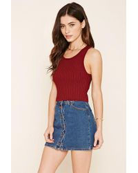 Forever 21 - Multicolor Women's Ribbed Knit Racerback Tank - Lyst