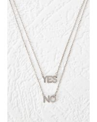 Forever 21 | Metallic Yes No Layered Necklace | Lyst