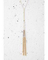 Forever 21 - Metallic Tassle Lariat Necklace - Lyst