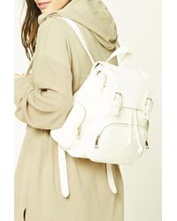 Forever 21 | Natural Faux Leather Flap-top Backpack | Lyst