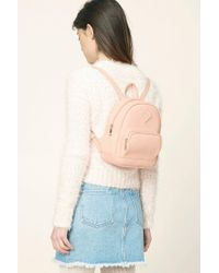 Forever 21 - Pink Faux Leather Mini Zip Backpack - Lyst