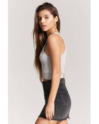 Forever 21 - Gray Marled Jumper-knit Top - Lyst
