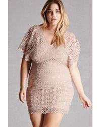 Forever 21 Plus Size Soieblu Crochet Dress In Pink Lyst