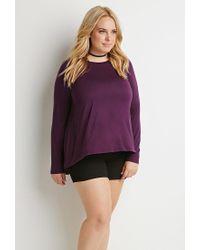 Forever 21 - Purple Plus Size Chiffon-paneled Dropped Hem Top - Lyst